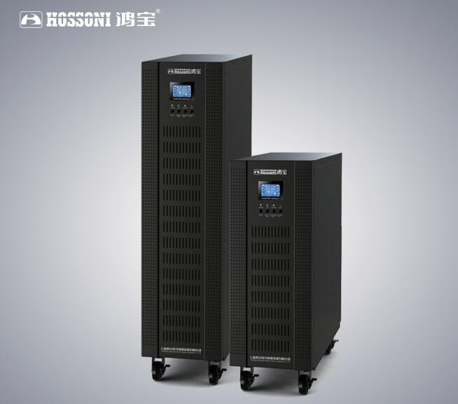 HBGD系列高频在线式不间断电源1 0KVA~20KVA     HBGD系列高频不间断电源