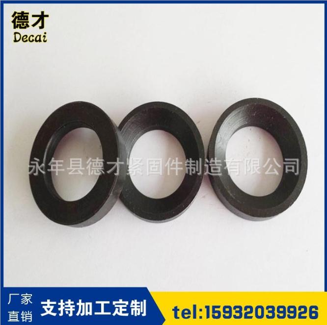 钢厂专用球面垫厂家专业制造 m24 锥面垫圈 凹凸组合垫片 球面垫 现货可定