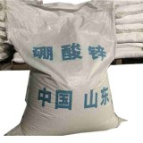 peng酸锌多功能添加剂