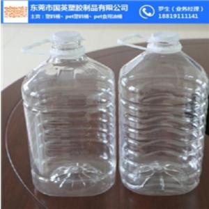 20Lpet塑胶桶批发 20Lpet塑胶桶报价 20Lpet塑胶桶直销  20Lpet塑胶桶哪家好 20Lpet塑胶桶公