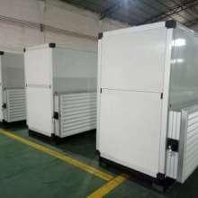 空气处理机设备供应商/厂家/供应商报价/市场报价 空气处理机