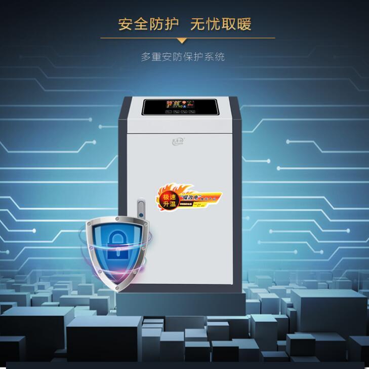 地暖专用电采暖炉生产厂家,天津地暖专用电采暖炉报价价格,天津地暖专用电采暖炉制造商