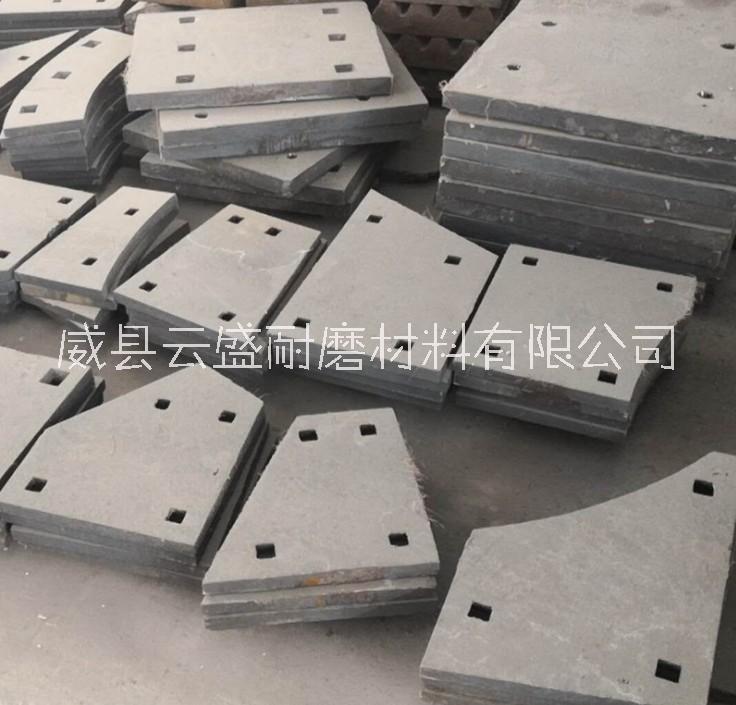 破碎机衬板/立轴式破碎机衬板/高锰钢衬板/颚式破碎机边护板/鄂板