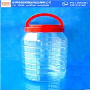 5Lpet塑胶桶报价  5Lpet塑胶桶报价  5Lpet塑胶桶批发   5Lpet塑胶桶供应商  5Lpet塑胶桶直
