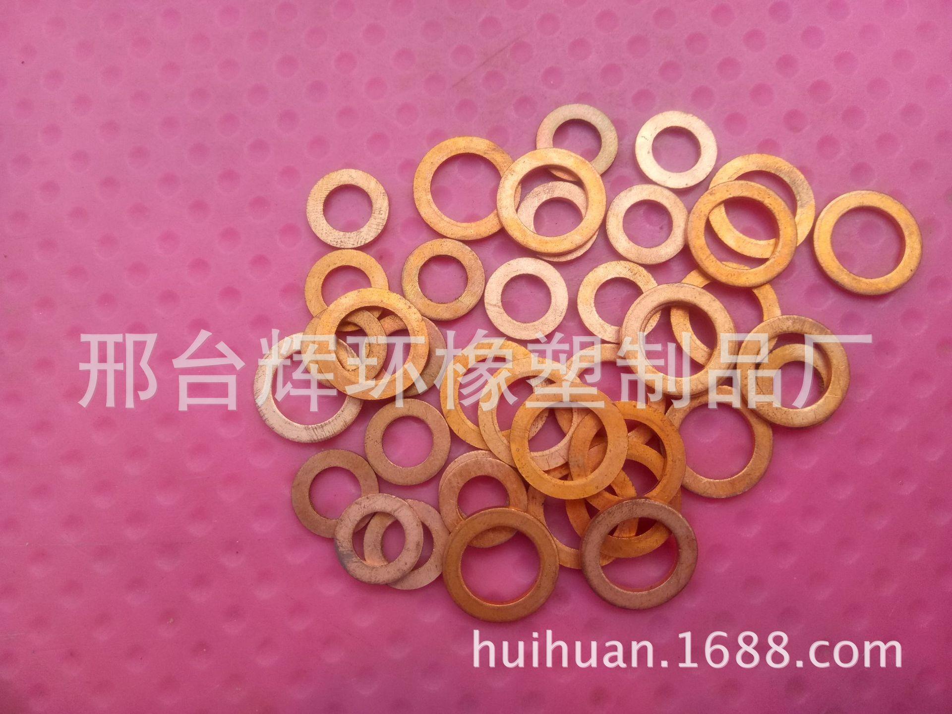 河北优质厂家现货定制紫铜垫圈紫铜组合垫