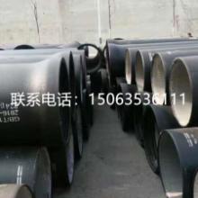 杭州球墨铸铁管现货