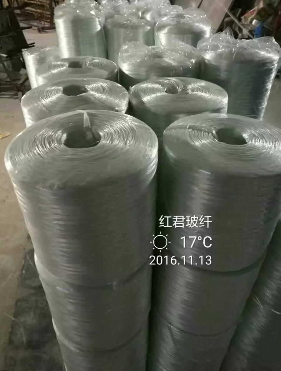增强纱厂家直销价格低质量好 玻璃纤维增强纱直接纱增强纱短切毡