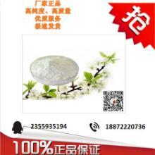 3,4-二甲氧基苯甲醛CAS:120-14-9厂家现货直销质优价廉批发