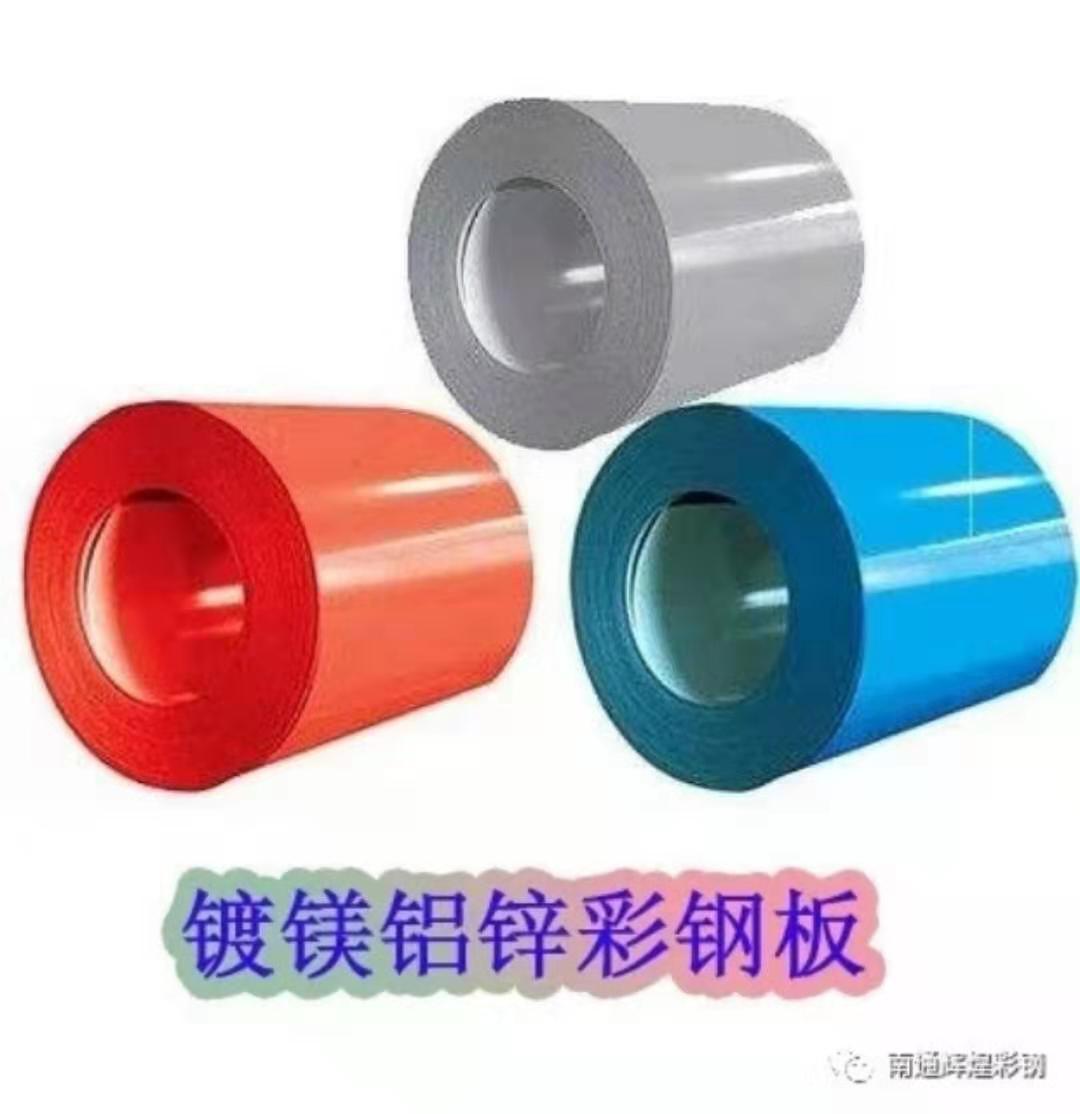 镀镁铝锌板厂家批发,江苏专生产镀镁铝锌彩钢板厂家,耐腐性能好,规格齐全,价格实惠