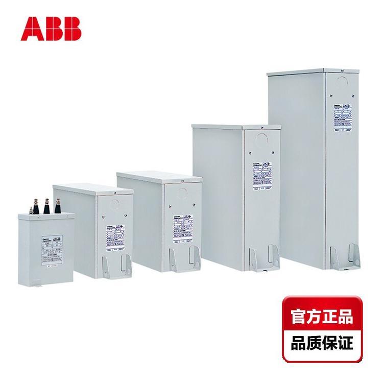 ABB/3BSE061359R1/100个HART设备属性目标