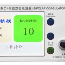 沪通高频电刀GD350-S1
