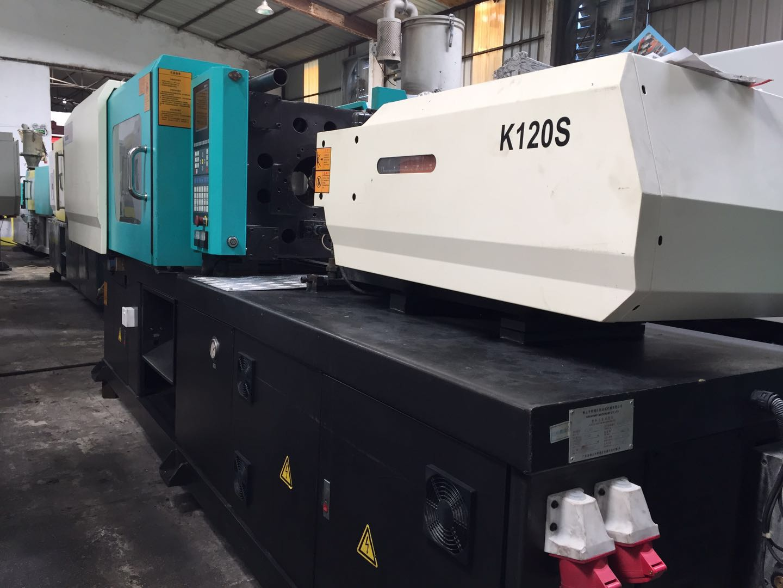 凯迪威K120S原装伺服高速机 二手注塑机凯迪威K120S原装伺服高速机卖 凯迪威K120S二手伺服注塑机售