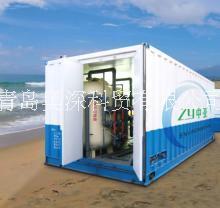 移动集装箱式海水淡化设备