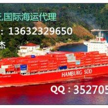广州到巴库海运专线,整柜订舱,散货拼箱,拖车,报关,价格实惠。批发
