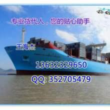 ITAJAI广州到伊塔雅伊海运专线,巴西海运代理批发