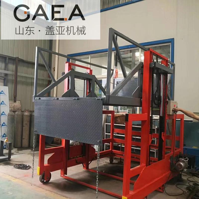 2吨小型装车台厂家-价格供应商-报价