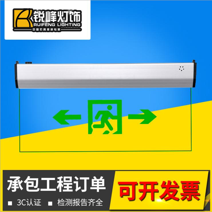 锐峰出口吊牌钢化玻璃安全出口指示灯_安全led亚克力指示灯