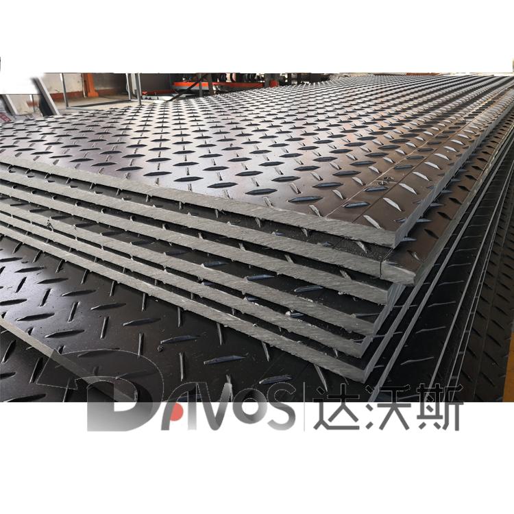 模压挤出型铺路垫板达沃斯聚乙烯铺路垫板