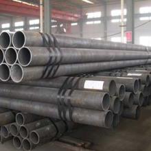 12cr1movg高压锅炉管现货低价厂家