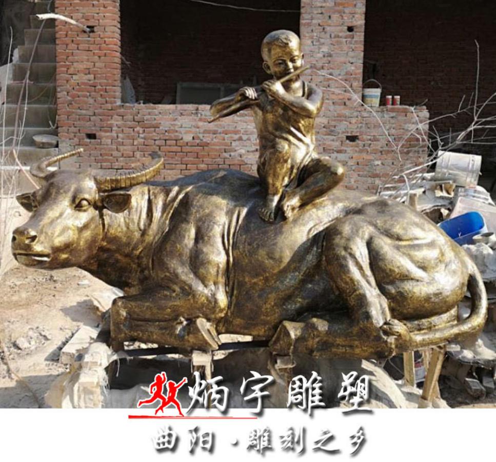 小孩铜雕像 牧童骑黄牛雕像 定制铜像 玻璃钢仿铜雕塑 动物水牛黄牛雕塑 定制牧童骑黄牛雕塑