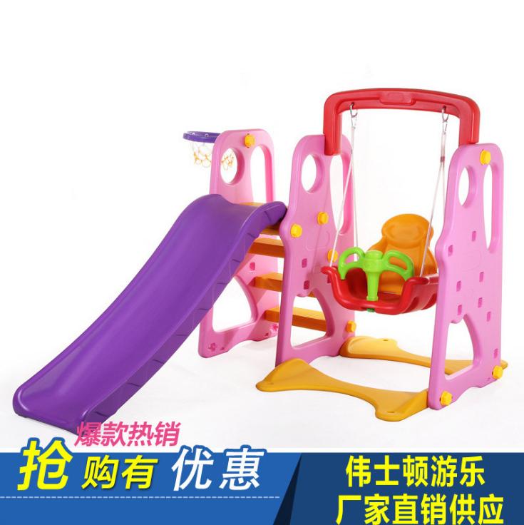 小型室内儿童多功能滑梯秋千组合玩具宝宝彩色滑滑梯秋千球池组合
