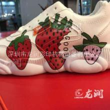 廠家直銷成品鞋加工打印圖案設備鞋面logo彩印機圖片