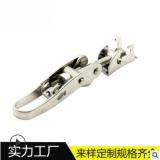 不锈钢搭扣抱箍卡箍锁扣桶箍搭扣不锈钢锁扣厂家直销优惠