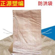 塑料编织袋厂家 厂家直销塑料编织袋 塑料编织袋价格 生态防汛防洪袋定制