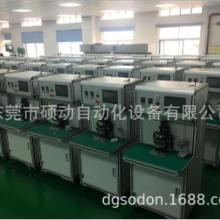 东莞焊线机生产厂家-加工-报价-公司电话