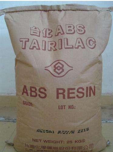 昆山直销台湾台化AG10NP 16元/kg 挤出级ABS 台化优质供应商