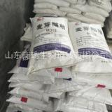麦芽糊精工业用  麦芽糊精食品级