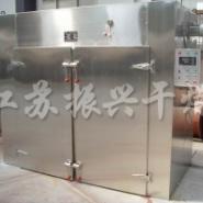 安徽省芜湖市药用GMP型烘箱图片