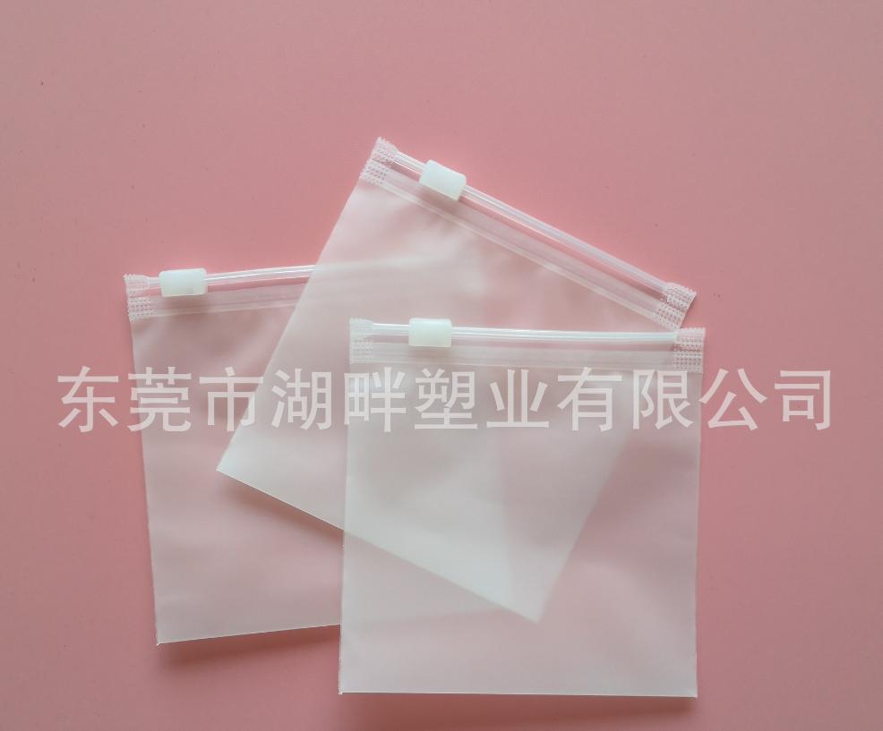 磨砂拉链袋 透明衣服自封袋 服装包装袋 双面磨砂拉链袋 小饰品自封袋 透明收纳袋 一次性收纳袋