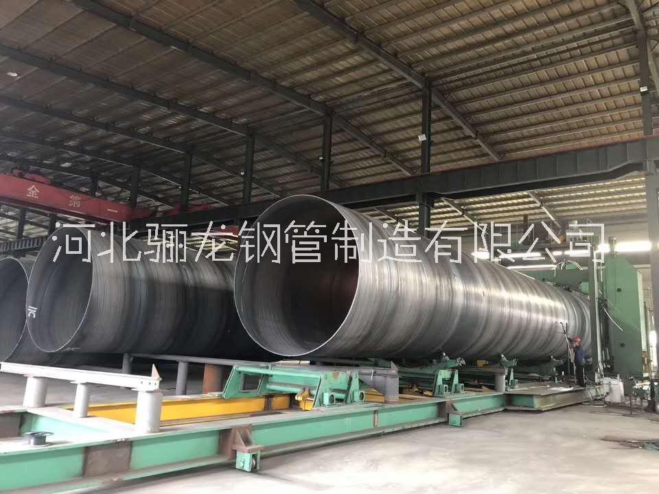 沧州防腐螺旋钢管批发价格,螺旋钢管现货销售价格优惠,大型dn800螺旋钢管 厂家 规格齐全 现货供应