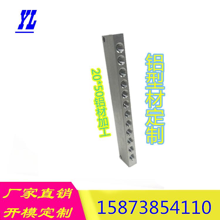 铝合金加工 铝合金加工生产厂家 开模定制散热器铝型材 铝制品