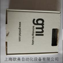 GMI继电器D6014D批发_厂家图片