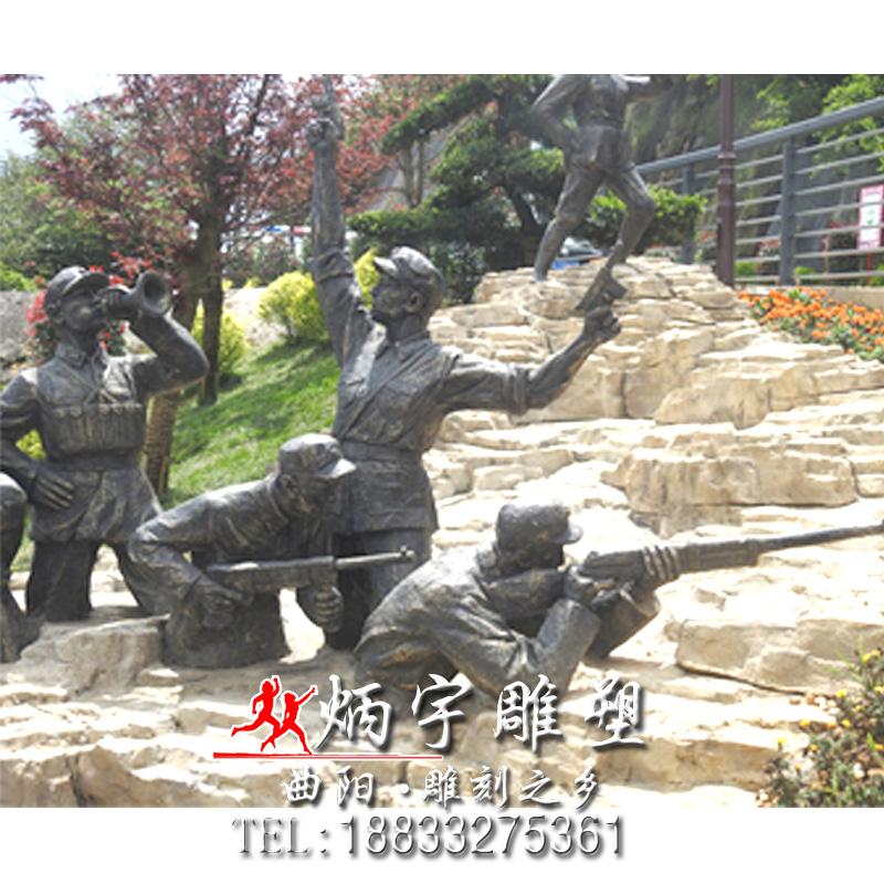 抗日英雄人物铜雕铸造厂 红军战士抗日场景雕塑 红军万里长征雕塑 八路军战士雕塑 部队文化雕塑 玻璃钢仿铜雕塑