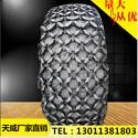 1100-20型轮胎保护链图片