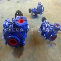 现货批发IS125-100-315 IS型离心式清水泵 卧式单级单吸增压水泵管道泵厂家/报价/电话
