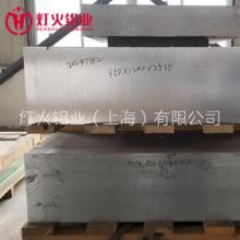 灯火铝业 2024 铝棒铝板 实心铝圆棒 合金铝板图片