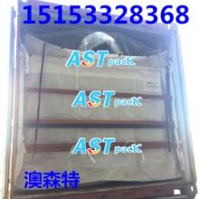 供应集装箱干粉袋 白炭黑用集装箱内衬袋,海包袋,澳森特生产厂家