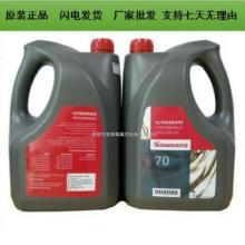 厂家直销原装爱德华真空泵油UL70号 型号齐全 新品促销 原装批发