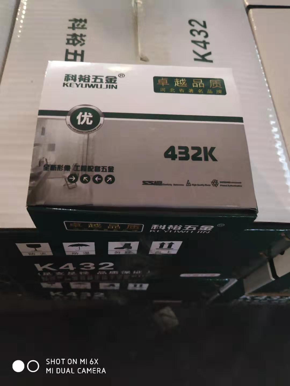 连接木板五金432K码钉厂家批发