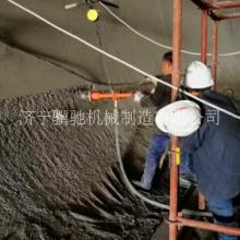 悬挂式隧道单头凿毛机 手扶式加固大凿毛头墙面拉毛机 手扶悬挂式凿毛机