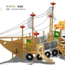 儿童户外木制滑梯 安吉游戏 幼儿园轮胎攀爬架/攀岩墙玩具滑梯