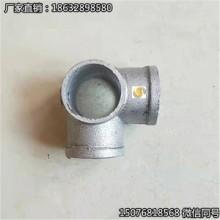 厂家生产建筑连接件弯头 淘气堡扣件 铸铁淘气堡管件 临边连接件