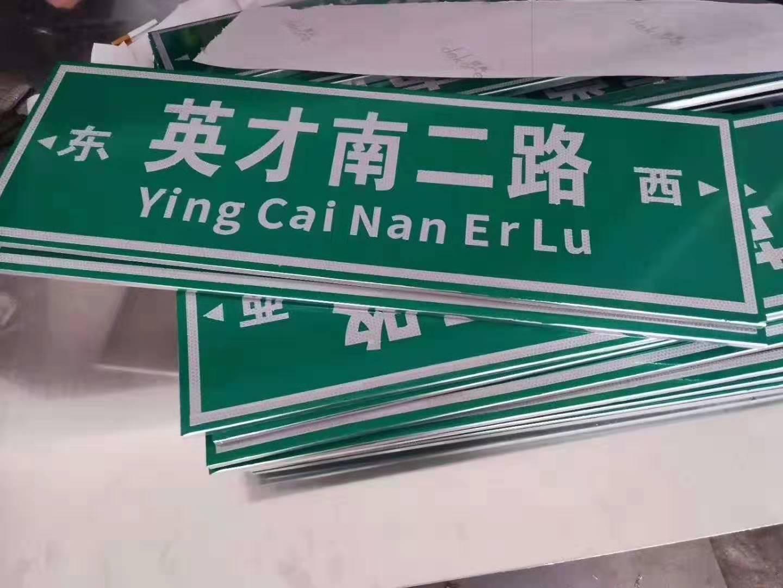 厂家直销交通标志牌-道路放光标志牌现货供应商