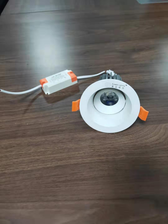 LED天花洗墙射灯 COB天花筒灯,酒店别墅射灯