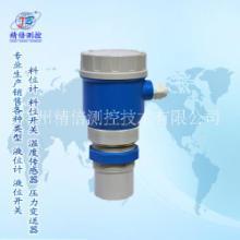 EAL10一体式超声波液位计 工程塑料ABS防水外壳 小巧坚固抗干扰性强