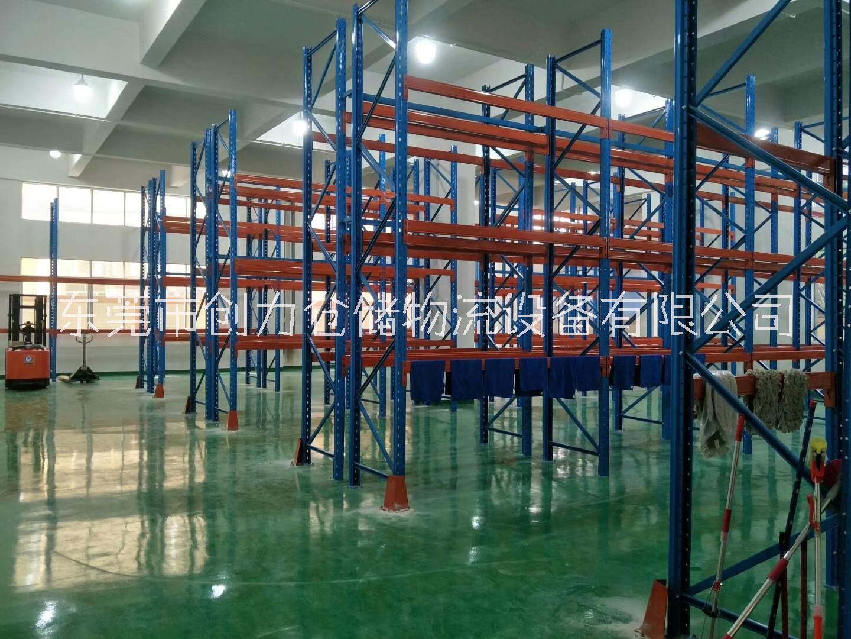东莞重型货架创力货架厂家生产重型货架仓储货架横梁式货架可上门规划设计图纸